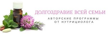Наталья Баёва